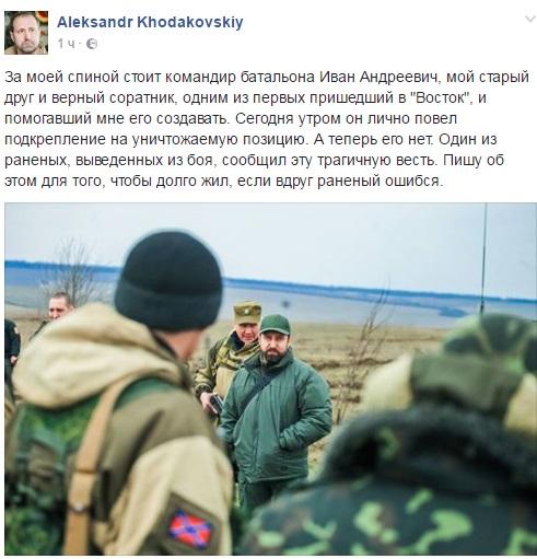 Авдеевка в результате обстрелов обесточена, - руководитель ВГА - Цензор.НЕТ 458