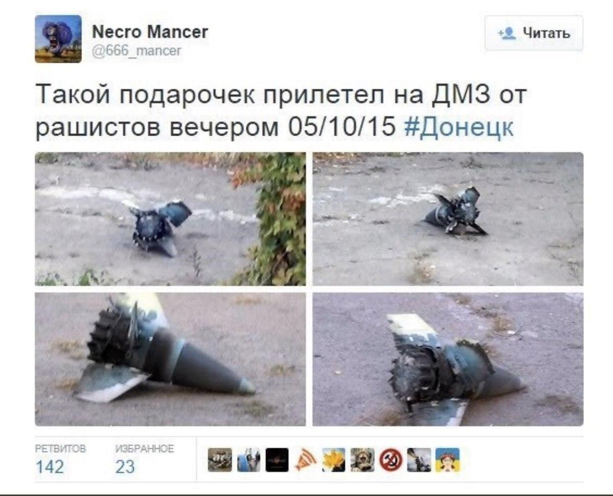 Зеленський оголосив 9 січня днем жалоби у зв'язку із загибеллю людей в авіакатастрофі в Ірані - Цензор.НЕТ 5125