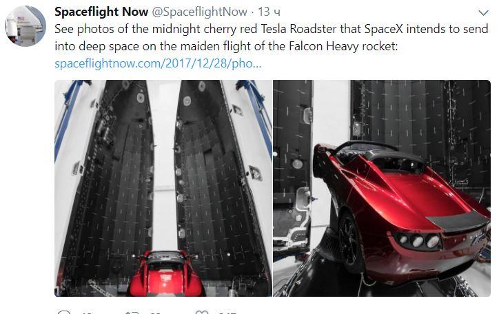 Установку Falcon Heavy настартовый стол сняли навидео