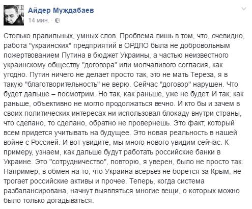 Все банки с российским государственным капиталом в Украине ведут переговоры о продаже, - замглавы НБУ Рожкова - Цензор.НЕТ 767