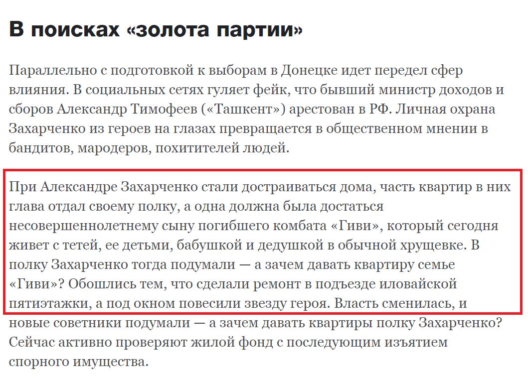 Пушилин достиг  в столице  поднятия  зарплат жителям ДНР