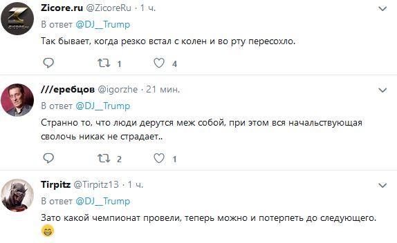 Украина призвала Международную морскую организацию не признавать документы моряка, выданные в оккупированном Крыму - Цензор.НЕТ 8919