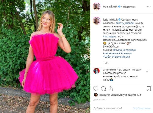 Леся Никитюк стала ведущей нового шоу