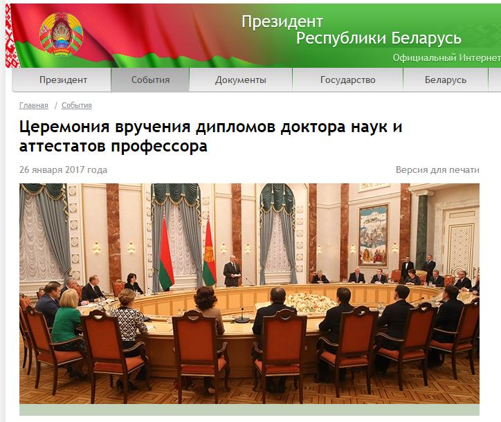 """Сенсационное заявление Лукашенко повергло Кремль в шок: лидер Беларуси призвал народ объединится против РФ, ведь опыт """"братской воюющей Украины показал, что победить можно лишь вместе""""!"""