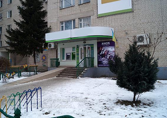 ВЛуцке впроцессе задержания полицейские ранили 2 преступников
