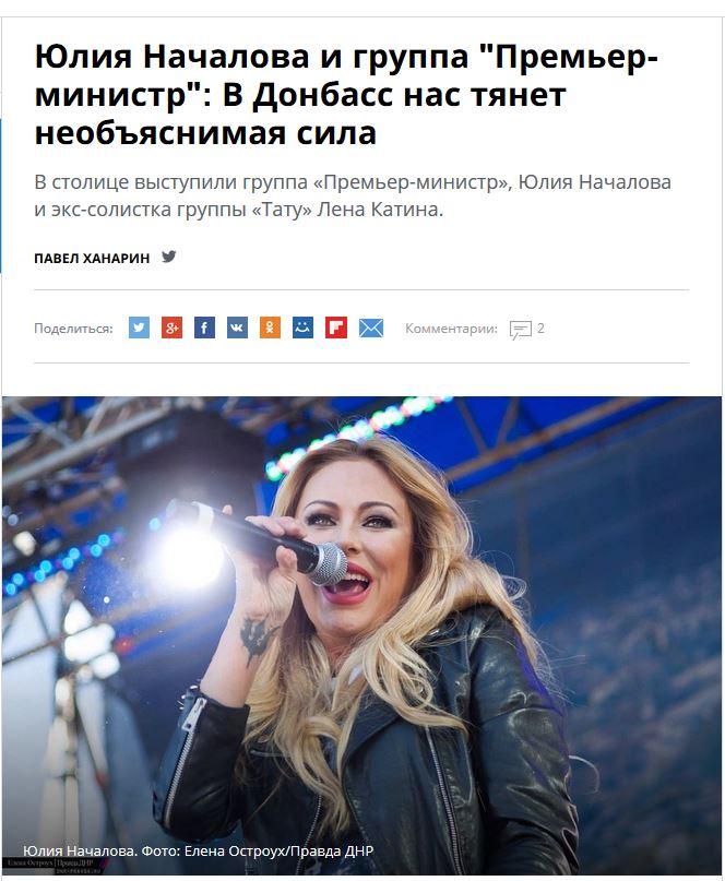 Від початку доби ворог шість разів обстріляв позиції ЗСУ на Донбасі, втрат немає, - прес-центр ООС - Цензор.НЕТ 947
