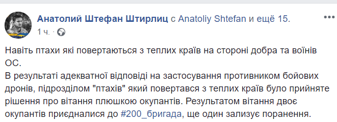 Эсминец ВМС США вошел в Черное море. За его действиями уже следят российские корабли - Цензор.НЕТ 5594