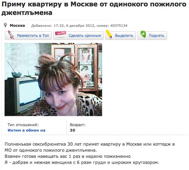 про проституток украинских