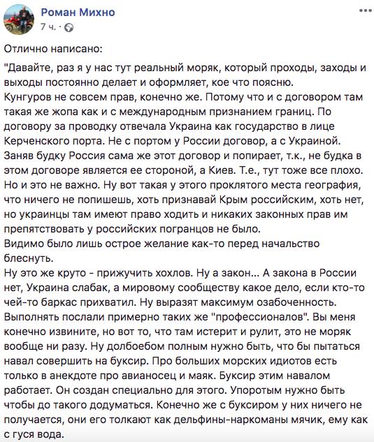 https://www.dialog.ua/images/content/9ffe0efbb6a59c98d5229cf5a4ee1ca9.png