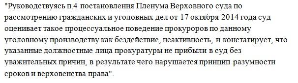 Конвертцентр з обігом понад 180 млн грн ліквідовано в Києві - Цензор.НЕТ 3892