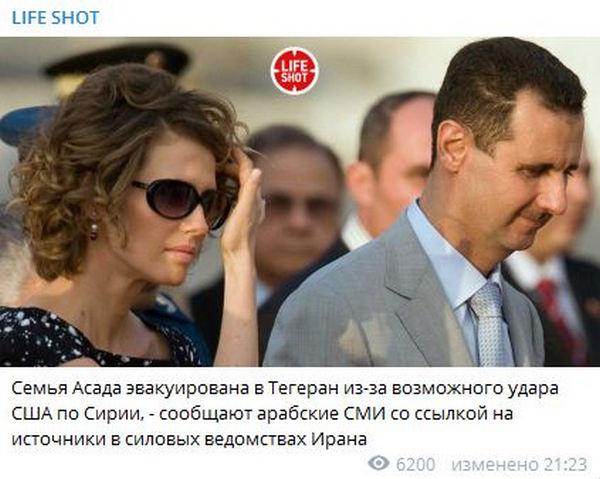 Асад приехал всвою резиденцию вДамаске