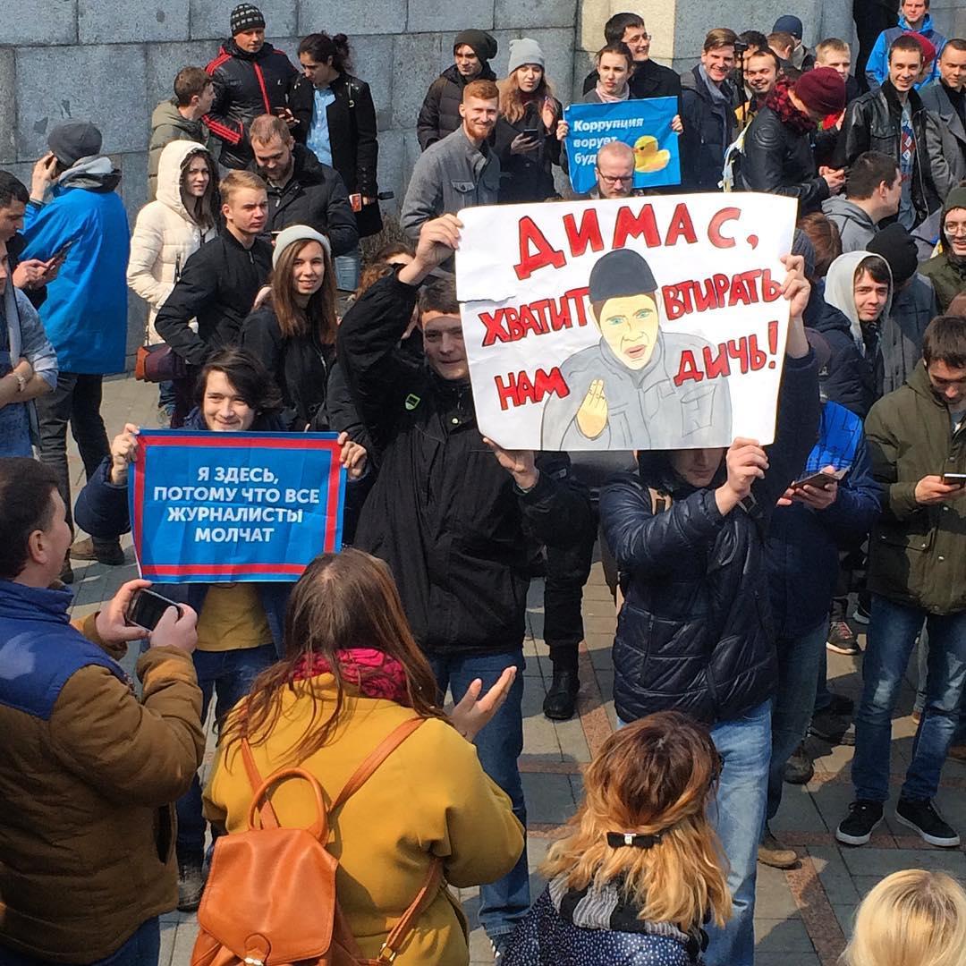 СМИ говорили о задержаниях намитинге против коррупции воВладивостоке