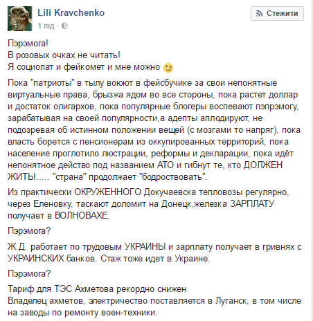 Мы хотим дать новому правительству США развернутую информацию о ситуации на Донбассе, - Аваков - Цензор.НЕТ 1303