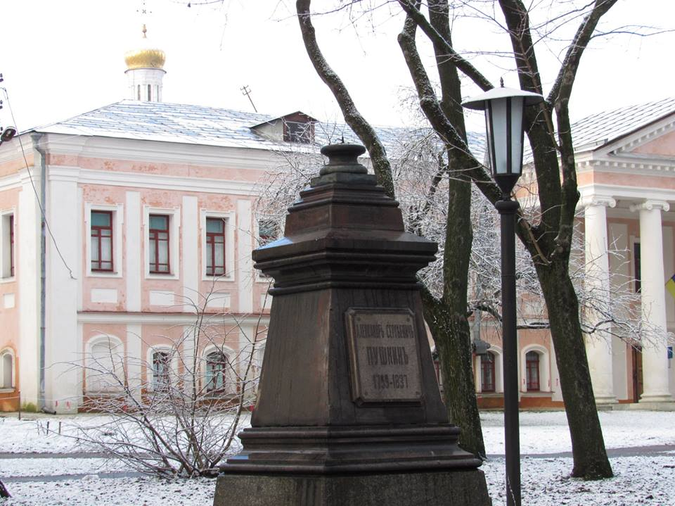 ВЧернигове похитили бюст Пушкина