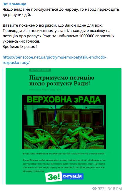 План дій Зеленського на перші 100 днів готовий на 95%, - Данилюк - Цензор.НЕТ 7982