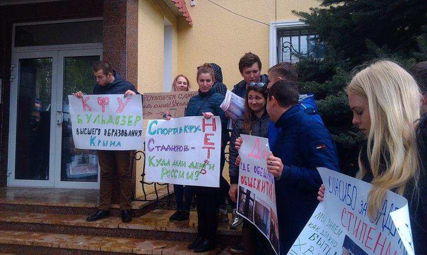 Студенты Крымского университета устроили пикет против ректора