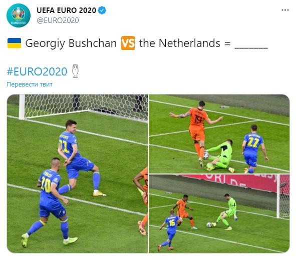 Украина и Нидерланды устроили голевую перестрелку и выдали лучший матч Евро-2020 1