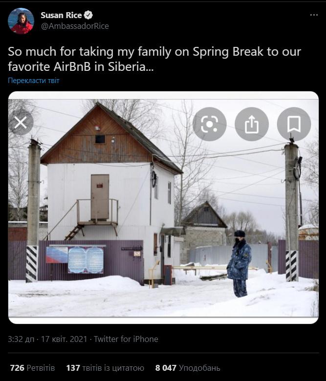 """Советник Байдена высмеяла санкции РФ: """"Жаль, что не смогу поехать в весенний отпуск в Сибирь"""" 1"""