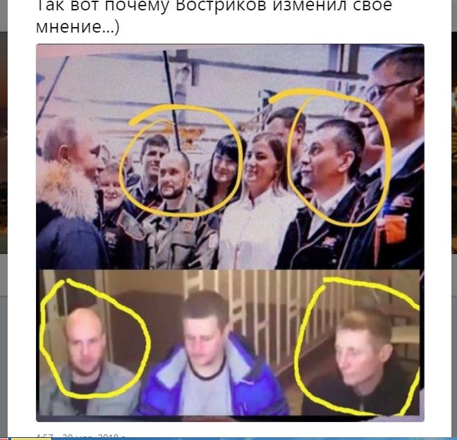 Путин сменил посла РФ вАбхазии
