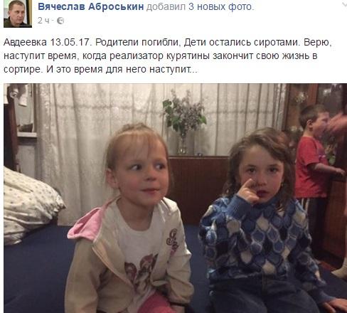 В Украине уже погибли несколько тысяч российских военнослужащих и наемников, - Грицак - Цензор.НЕТ 1469