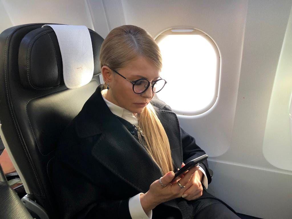 Скандальное секс видео тимошенко из тюрьмы