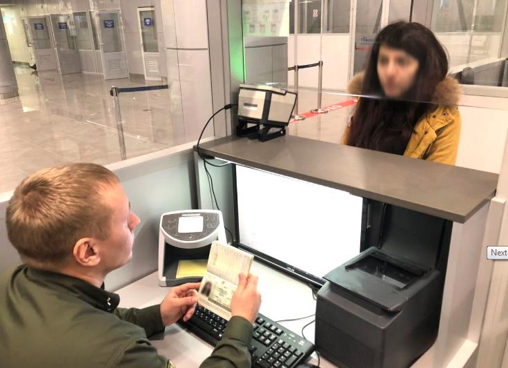 В Украинское государство хотели попасть трое иракцев сфальшивыми паспортами