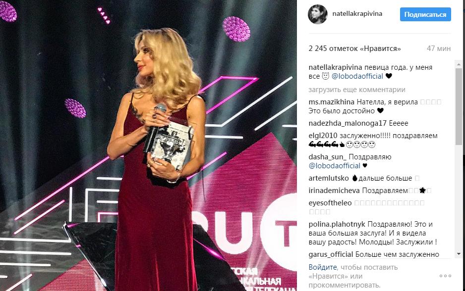 Известная украинская певица решила подзаработать вРоссии