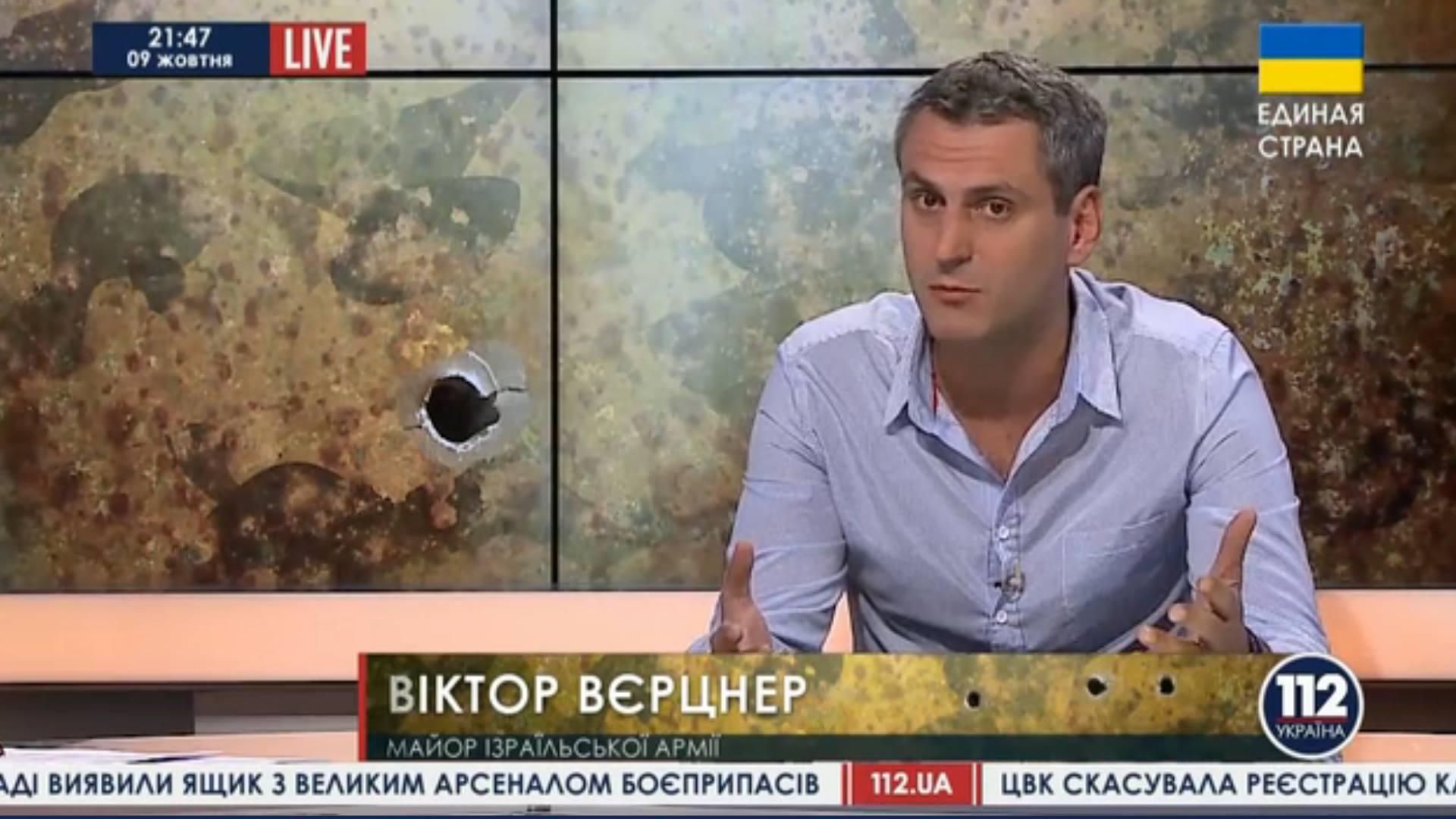 Картинки по запросу Майор израильской армии к Савченко: Я ж_д Надя, один из тех ж_дов, которые вышли за тебя на митинг в Тель Авиве