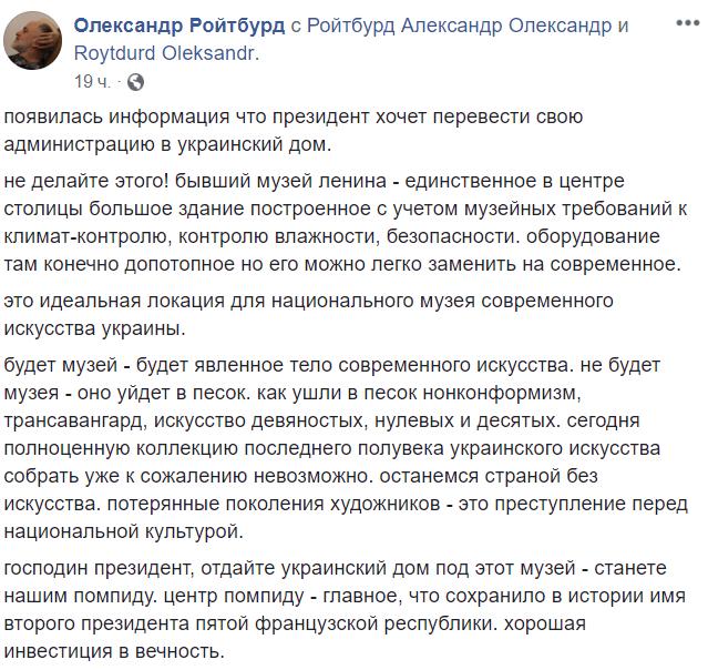 Біля КСУ зібрався мітинг за скасування указу про розпуск Ради - Цензор.НЕТ 4346