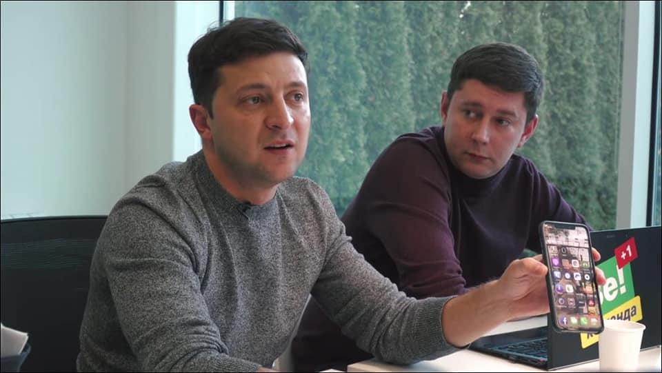 Климкин призвал к бойкоту Apple