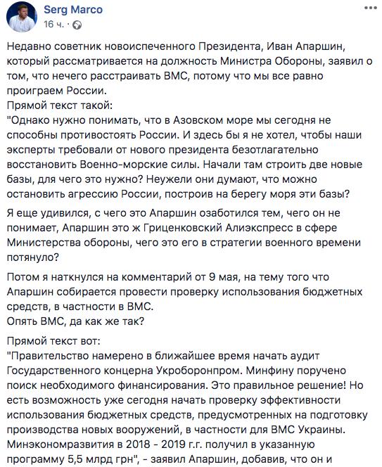 План дій Зеленського на перші 100 днів готовий на 95%, - Данилюк - Цензор.НЕТ 5892