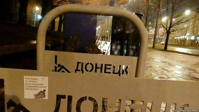 Домой! —Взахваченном Донецке активисты расклеили протестные цитаты украинского поэта Стуса