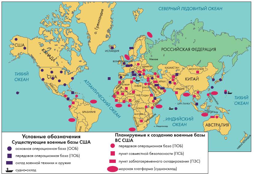 Размещение военных складов США в Европе дестабилизирует ситуацию в регионе, - МИД РФ - Цензор.НЕТ 5623