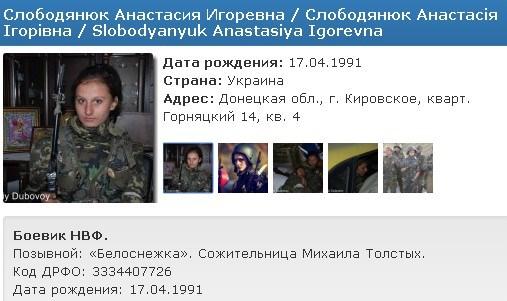 Дело Колмогорова: из-за неявки прокурора суд перенес рассмотрение кассации на 6 ноября - Цензор.НЕТ 6323