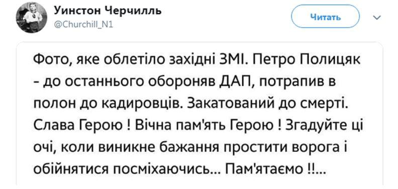 Завтра припиняє дію базовий договір із Москвою, - Порошенко - Цензор.НЕТ 9965