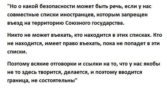 Лукашенко: Жизнь унас невеликолепная идаже нехороша 26