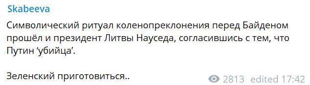 """Еще один президент европейской страны назвал Путина """"убийцей"""" – появилась реакция Скабеевой. ВИДЕО 2"""