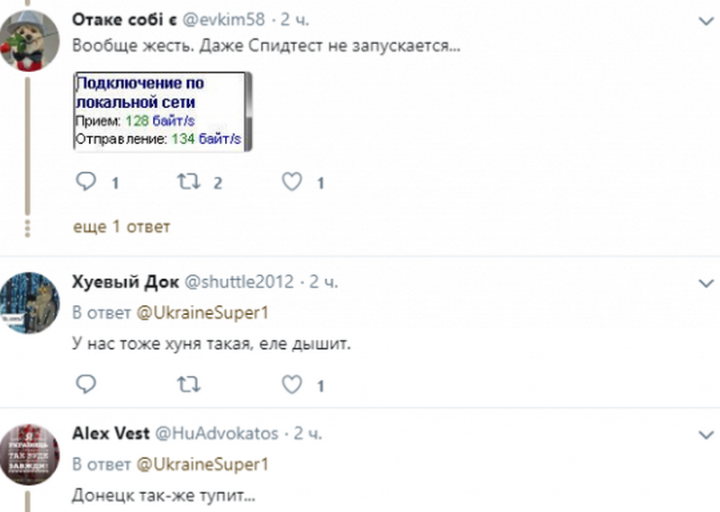ВДонецке иЛуганске «лег» Интернет