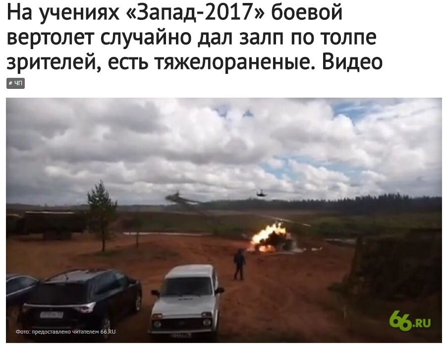 Россия использует Донбасс для утилизации устаревших боеприпасов и оружия, - Лысенко - Цензор.НЕТ 6547