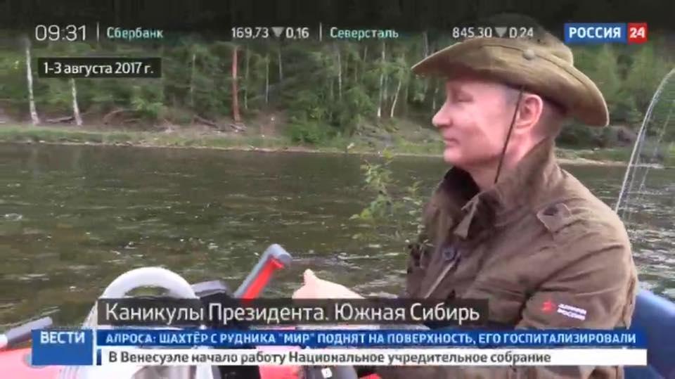 лаппеенранта все для рыбалки
