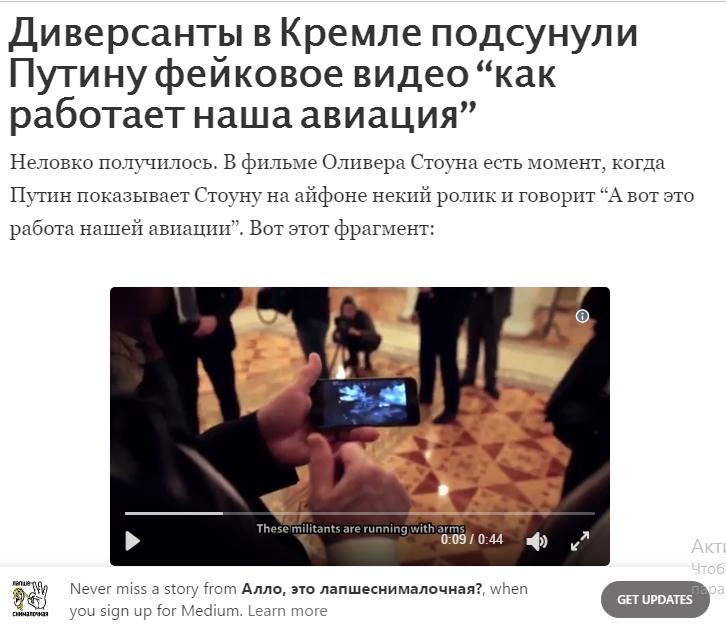 русская разговаривает ор сексе видео