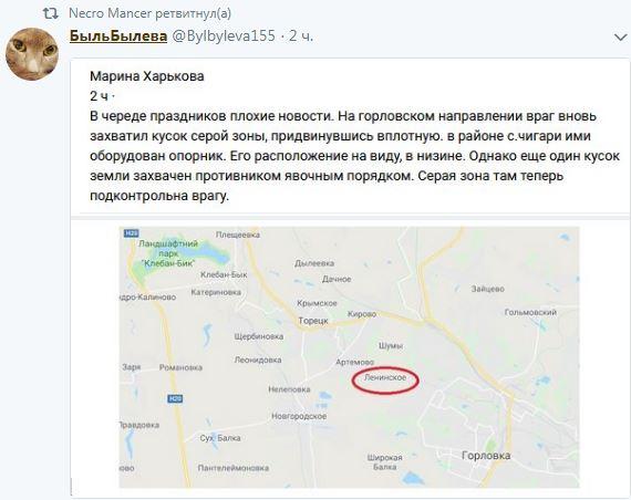 Найманці РФ за добу 50 разів відкривали вогонь по наших позиціях, трьох воїнів поранено, - штаб ООС - Цензор.НЕТ 992