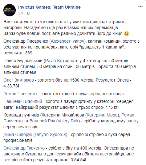 Украинцы завоевали 14 наград на«Играх Непокоренных»