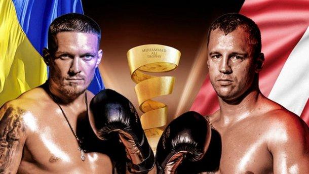 Смотреть бокс на интере