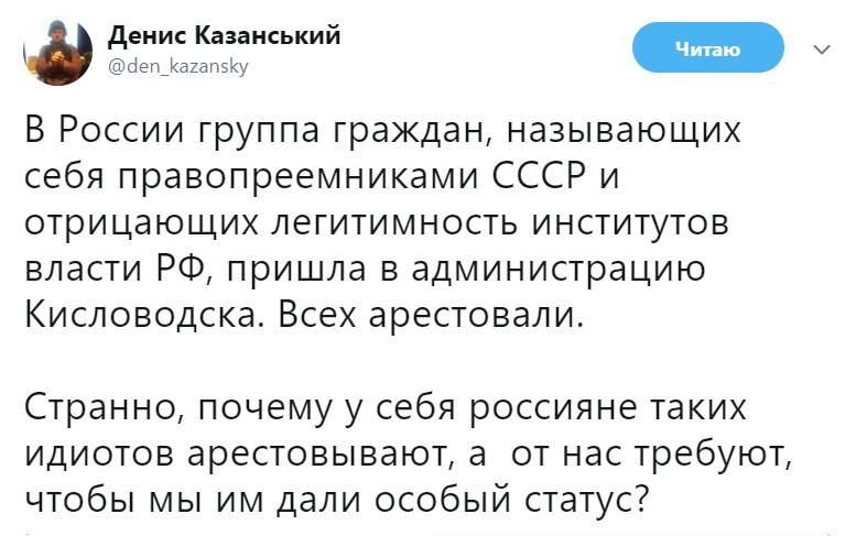 https://www.dialog.ua/images/content/b91ab92b36a6a6ebdeb5eccd04e54452.png