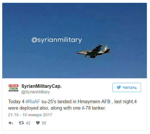 ВРФ изСирии перебазировали шесть бомбардировщиков Су