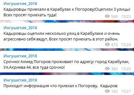 Кадыров поведал опоявившейся уЧечни возможности добычи нефти
