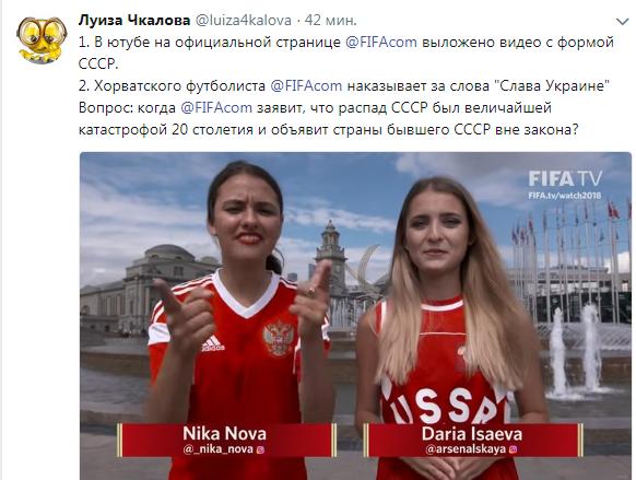 FIFA ненакажет Домагоя Виду завыкрик о«Белграде вогне»