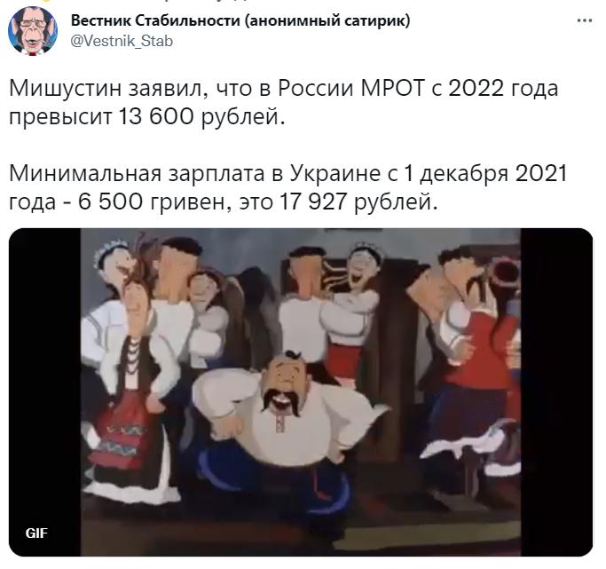 В Сети сравнили уровень зарплат в Украине и России - появился неожиданный результат 1