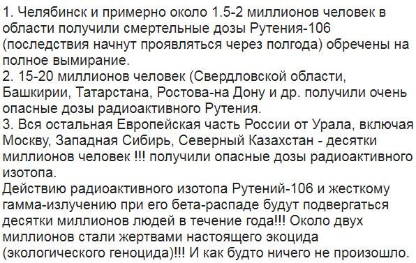 Санкции останутся в силе, пока Россия не изменит свою политику в отношении Украины, - Тиллерсон - Цензор.НЕТ 5255